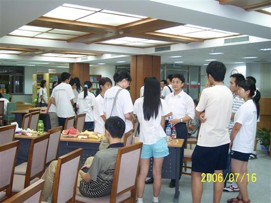 2006年夏令营