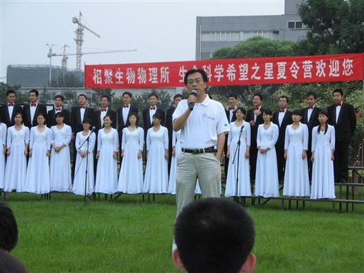 2007年夏令营