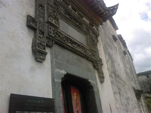 2008-7-8婺源县-江湾-中国最美丽的乡村