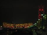 奥林匹克公园中心区