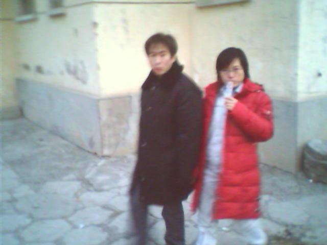我和我的老婆