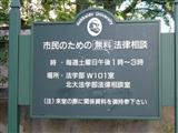 日本见闻--6