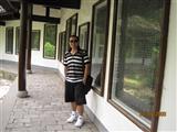 09年岳麓书院