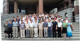 第六届网络科学论坛