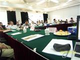 973项目承德会议