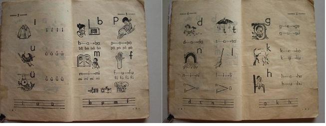 望海高歌唱老娘亲歌谱-科学网 70年代初小学课本 高峰的博文