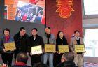 """华南植物园被评为""""亚运会、亚残运会优质服务先进单位"""""""
