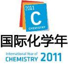 2011国际化学年:Taylor & Francis推出Chemistry Arena