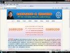 课程建设经验(1):《安全科学方法学》研究生课程