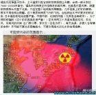 关于福岛核电站爆炸问题的一点思考