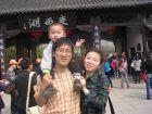 三月扬州春游图记