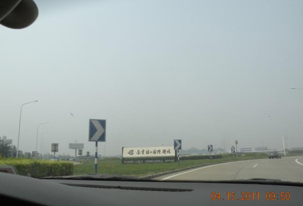 银川 西宁 飞机场