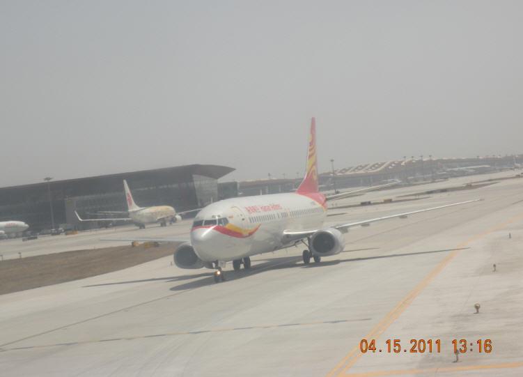4月15日11:15分起飞的南京飞往北京的fm9155
