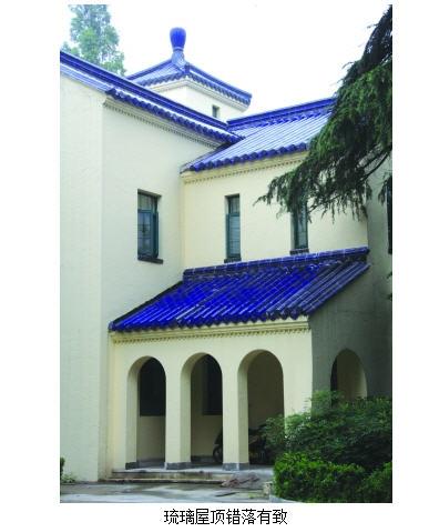 现存楼房为西班牙风格的建筑,高三层,坡屋顶,上铺蓝色琉璃筒瓦,拱门拱