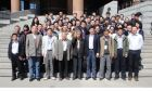 第七届全国复杂网络CCAST论坛photos