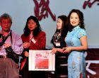 《立委录像:硅谷女性联合会2011母亲节联欢会精粹》