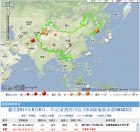 地震时空探秘20110513