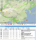 地震时空探秘20110523