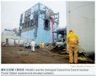 法科学家评估日本福岛核危机