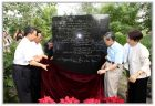 理论物理前沿讨论会(南开,2011.6.17-19)