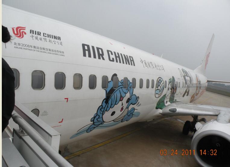 感受长沙黄花机场(2011年3月24日)