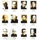 中国著名昆虫学家