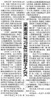[转载]梁漱溟与冯友兰的君子之交