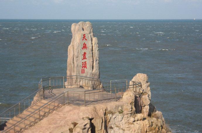 威海成山头灯塔
