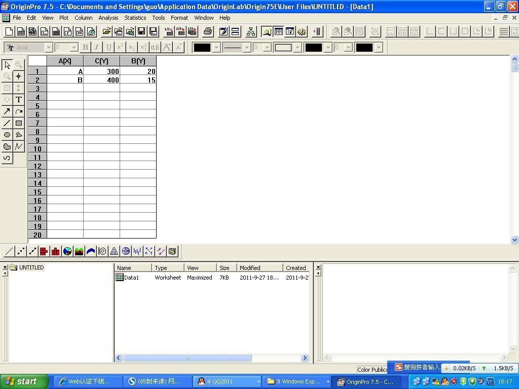 使用ORIGIN7.5软件制作双Y轴柱形图的方法