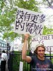 [转载]笑翻:占领华尔街抗议打出中文标语