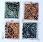 邮票上的辛亥革命痕迹