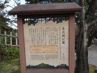 金泽兼六园风景