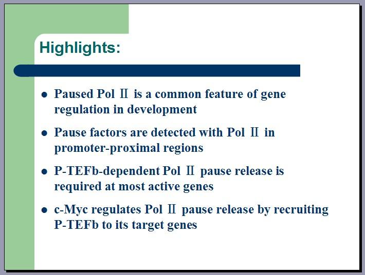 PhD生活 分子生物学进展课程作业PPT