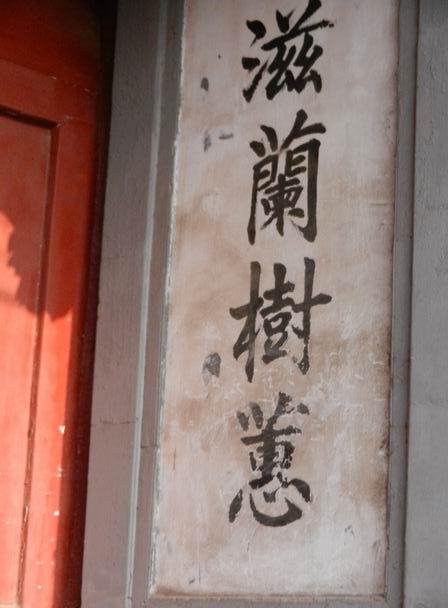 可能很多中国的大学生和大学教授都不知道,1898图片