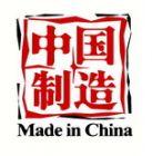 """别让口水淹没了信心,""""中国制造""""的论文未来将充满希望"""