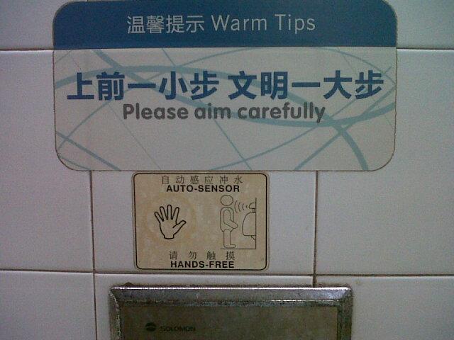 近期乘飞机出行,在不同的机场有不同的翻译
