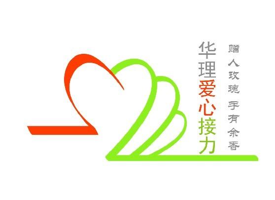 logo logo 標志 設計 圖標 558_405