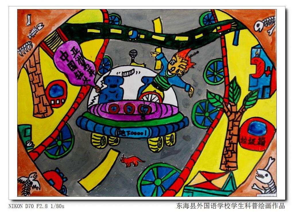 科学网 小学生的科普绘画作品 苏德辰的博文
