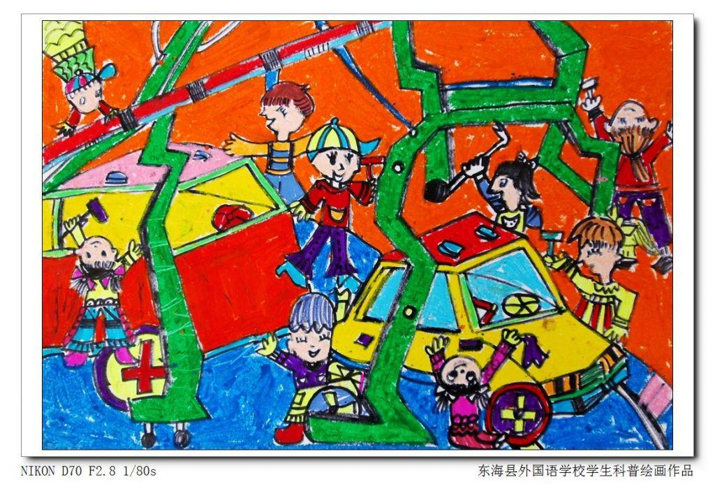 科学网—小学生的科普绘画作品