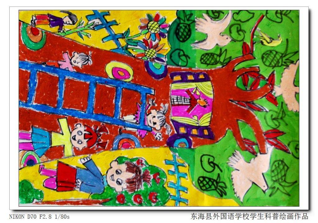 中国梦绘画黑白