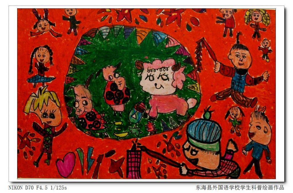 科学网—小学生的科普绘画作品-小学生环保画作品 小学生环保绘画作品