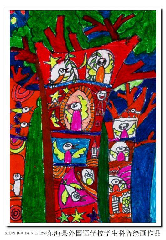 小学生的科普绘画作品