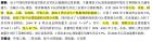 中国CO2 集中排放源调查及其分布特征