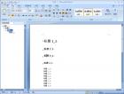 Word中标题、图表自动编号的方法