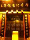 初次路过南京乌衣巷,王谢家的燕子还在吗?