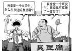 中国不需要知识分子