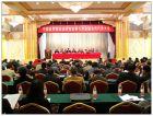 中国自然辩证法研究会第七次全国会员大会召开