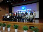 《2012中国网络科学论坛》风采之一:演讲嘉宾合影