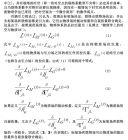 时-空概念的数学内涵和物理内涵及一些推论