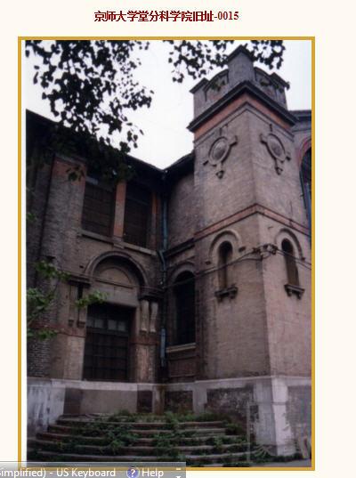 建筑外墙以灰色清水砖墙为主